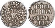 Монета Гривенник 1704 года, , Серебро