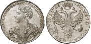 Монета 1 рубль 1725 года, Московский тип, портрет влево, Серебро