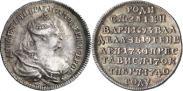 Монета Жетон 1740 года, В память кончины Императрицы Анны, Золото