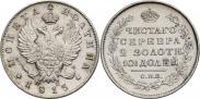 Монета Полтина 1825 года, , Серебро
