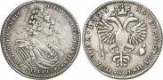 Монета Полтина 1725 года, Портрет в латах, Серебро