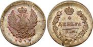 Монета Деньга 1812 года, , Медь