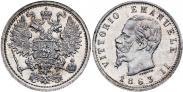 Монета Пробный оттиск 1863 года, На кружке 20 копеек, Серебро