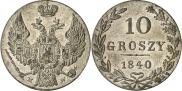 Монета 10 грошей 1830 года, , Серебро