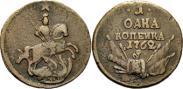 Монета 1 копейка 1762 года, , Медь