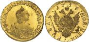 Монета 1 рубль 1756 года, , Золото