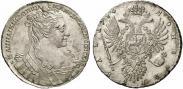 Монета 1 рубль 1734 года, Тип 1734 года, Серебро