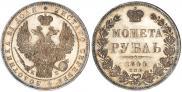 Монета 1 рубль 1845 года, , Серебро