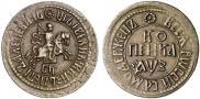 Монета 1 копейка 1705 года, , Медь