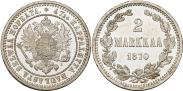 Монета 2 марки 1867 года, , Серебро