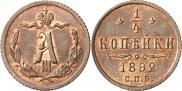 Монета 1/4 копейки 1891 года, , Медь