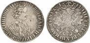 Монета Полтина 1705 года, Уборная, Серебро