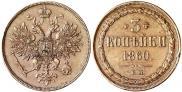Монета 3 копейки 1860 года, , Медь