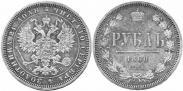 Монета 1 рубль 1860 года, Орел особого рисунка. Пробный, Серебро