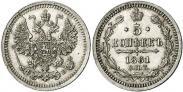 Монета 5 копеек 1861 года, , Серебро