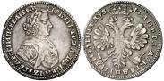 Монета Полтина 1705 года, Портрет 1706 года, Серебро
