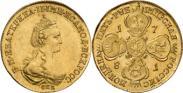 Монета 5 рублей 1785 года, , Золото