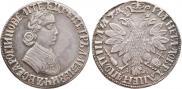 Монета Полтина 1705 года, Портрет работы Ф. Алексеева, Серебро