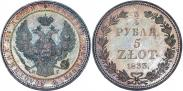 Монета 3/4 рубля - 5 злотых 1840 года, , Серебро