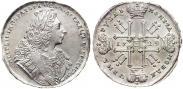 Монета 1 рубль 1729 года, Тип 1729, Серебро