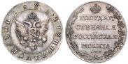 Монета Полуполтинник 1804 года, , Серебро