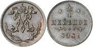 Монета 1/4 копейки 1898 года, Берлинский монетный двор. Пробные, Медь