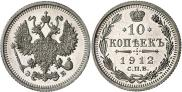 Монета 10 копеек 1908 года, , Серебро