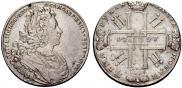 Монета 1 rouble 1727 года, Petersburg type, Silver