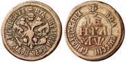 Монета Denga 1713 года, , Copper