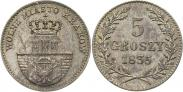 Монета 5 грошей 1835 года, Свободный город Краков, Серебро