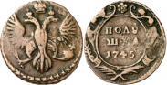 Монета Полушка 1745 года, , Медь