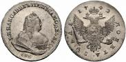 Монета 1 рубль 1749 года, , Серебро