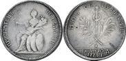 Монета Жетон 1774 года, Заключение мира с Турцией, Золото