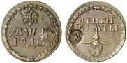 Монета Бородовой знак 1705 года, С надчеканом, Медь