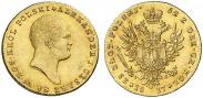 Монета 25 злотых 1824 года, , Золото