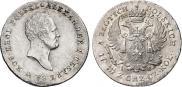 Монета 5 злотых 1817 года, , Серебро