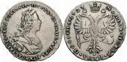 Монета Poltina 1727 года, Moscow type, Silver