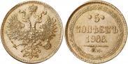 Монета 5 копеек 1860 года, , Медь