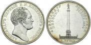 Монета 1 рубль 1834 года, В память открытия Александровской колонны, Серебро