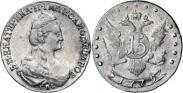 Монета 15 копеек 1791 года, , Серебро