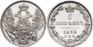 Монета 5 копеек 1845 года, , Серебро