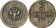 Монета 5 копеек 1730 года, , Медь