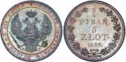 Монета 3/4 рубля - 5 злотых 1833 года, , Серебро