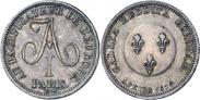 Монета 5 франков 1814 года, В честь Императора Александра I, Медь
