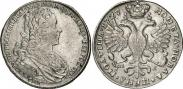 Монета Poltina 1727 года, Petersburg type, Silver
