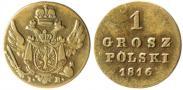 Монета 1 грош 1821 года, , Медь