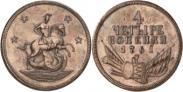 Монета 4 копейки 1761 года, Пробные, Медь