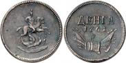 Монета Денга 1760 года, Пробная, Медь
