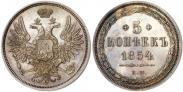 Монета 5 копеек 1854 года, , Медь
