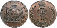 Монета Денга 1780 года, , Медь